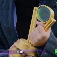 """吴青峰著作权案二审胜诉 经纪人林暐哲一番操作""""秀翻""""全场"""