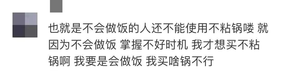 """网红带货""""现场翻车"""",广电总局发话了……"""