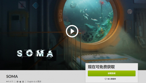 GOG商店喜加一 免費領取科幻恐怖游戲《活體腦細胞》