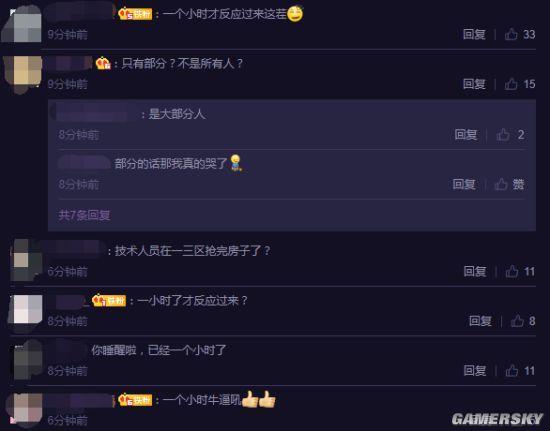 《最終幻想14》莫古力區暫時無法登錄 官方致歉:排查中