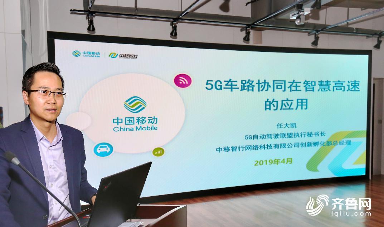 自动驾驶跑高速!山东移动5G助力智能网联高速公路