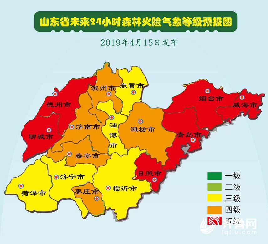 山东本周气温前高后低 今明部分地区有雨