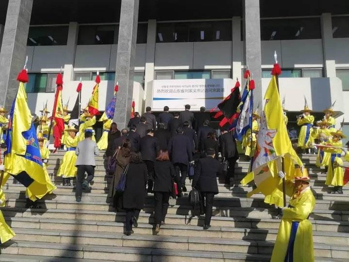 山东省代表团访韩之行,今天去了这些地方