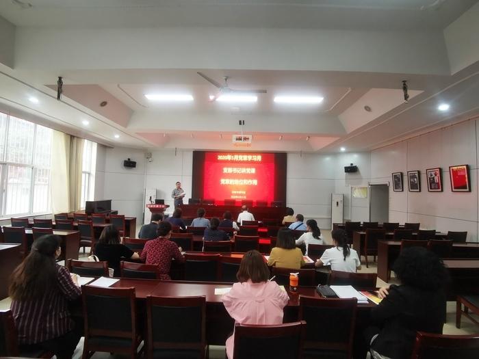 济南传媒学校班主任支部开展主题党日活动