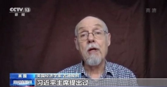 多国人士:卓越经济政策助力中国腾飞