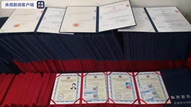 考一个证书就能月入数万元?别被骗了!
