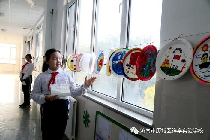 """童心战""""疫""""我们有""""画""""说——祥泰实验学校举办班级画展"""