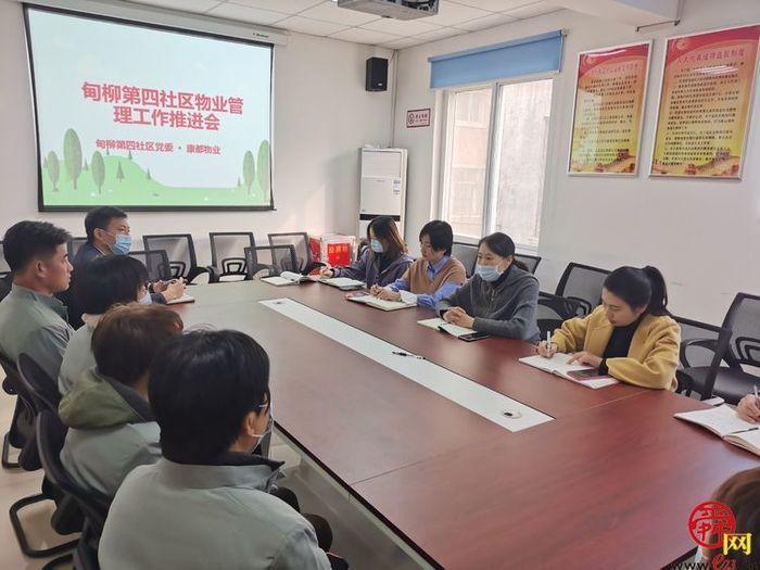 为民服务解难题 甸柳新村街道第四社区引进物业管理