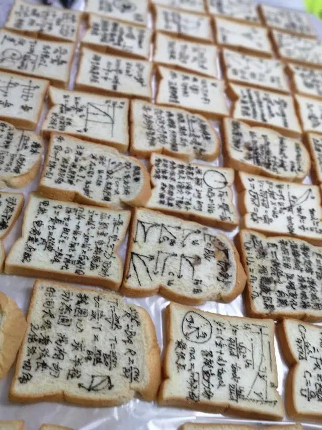 男老师做50份记忆面包满是考点是怎么回事?什么情况?终于真相了,原来是这样!