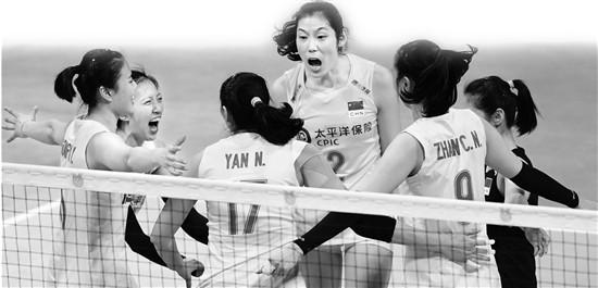 关键时刻 中国女排从不让你失望