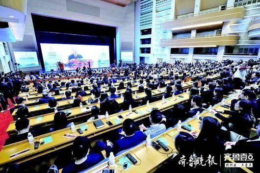 共商合作共谋发展共享机遇,山东国际友城合作发展大会开幕