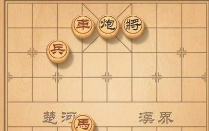 天天象棋残局挑战129期怎么过?天天象棋残局挑战129图文攻略