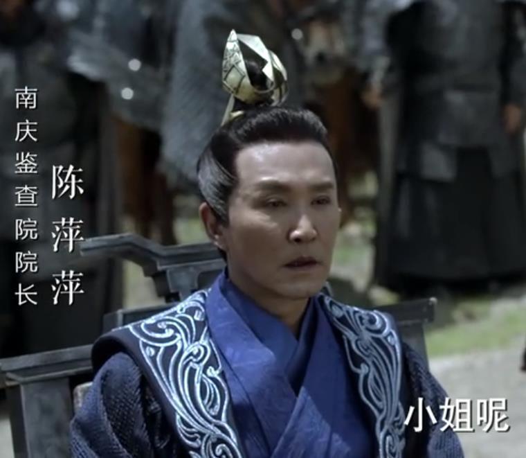 《庆余年》老戏骨101,吴刚以为陈萍萍是反串,李建义这次没演太监