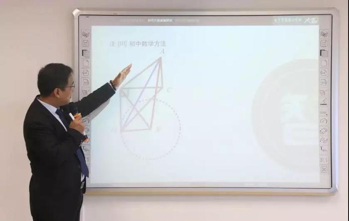 大智教育研习社丨是时候带你好好认识最受学生家长欢迎的大智《数学解题研究》了
