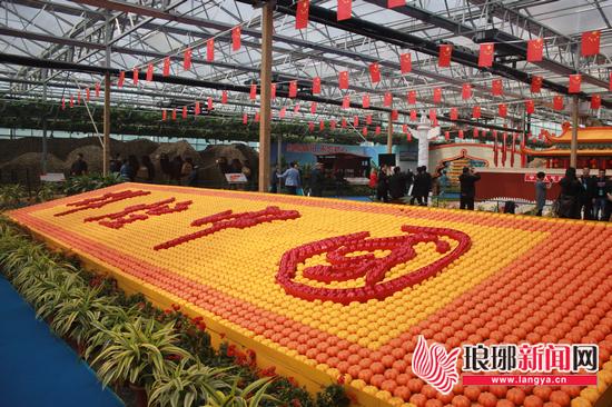 第七届兰陵(苍山)菜博会开幕 签约48.21亿元
