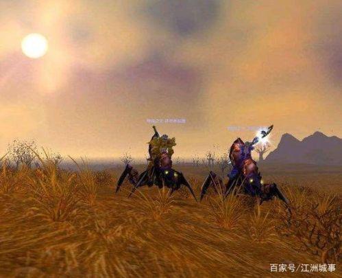 魔兽世界怀旧服快速赚钱买马攻略