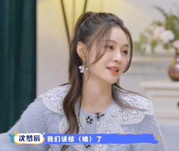 沈梦辰说跟杜海涛该结婚了 接二连三的传言让网友疲惫