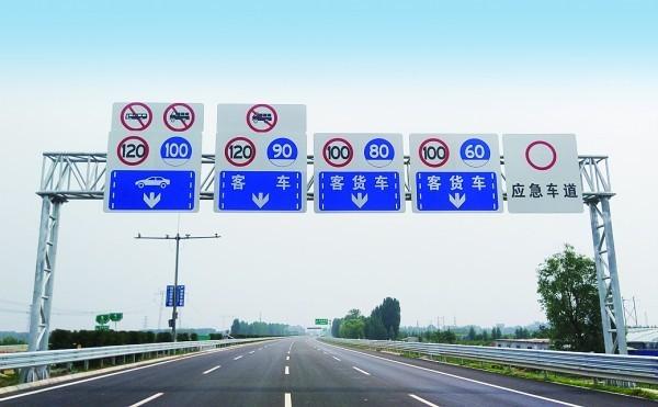 济青北线今天放开通行月底正式通...