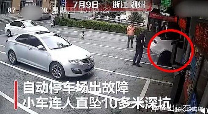 最担心的还是发生了!浙江停车场升降梯故障,司机驾车坠10米深坑,车辆直接底朝天坠下