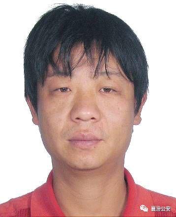襄汾通缉19名盗墓在逃嫌犯 将视情给予2000至20000元奖励