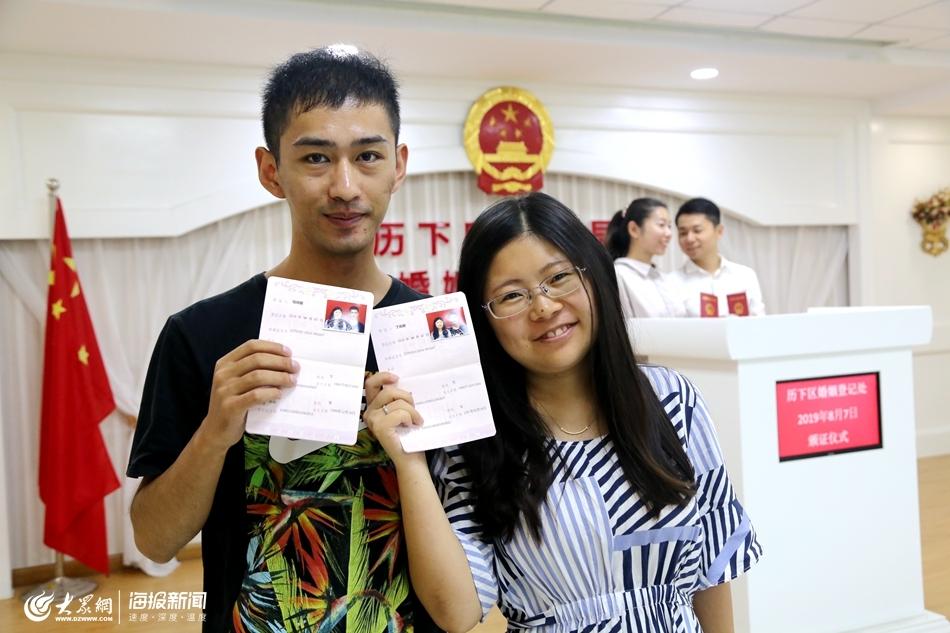 七夕佳节定终身,山东婚姻登记处尽显甜蜜