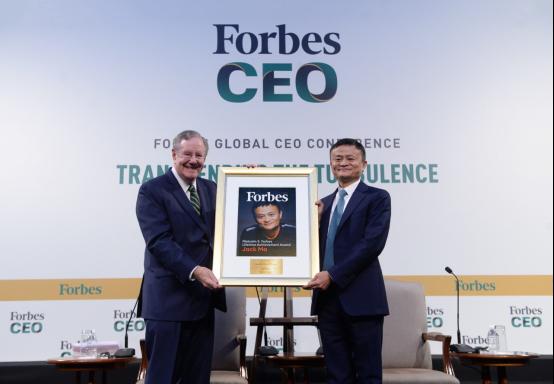 13年来全球首位!马云获福布斯终身成就奖