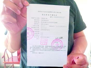 """济南9600元天价停车费或下降!相关部门:增设""""明白纸"""""""
