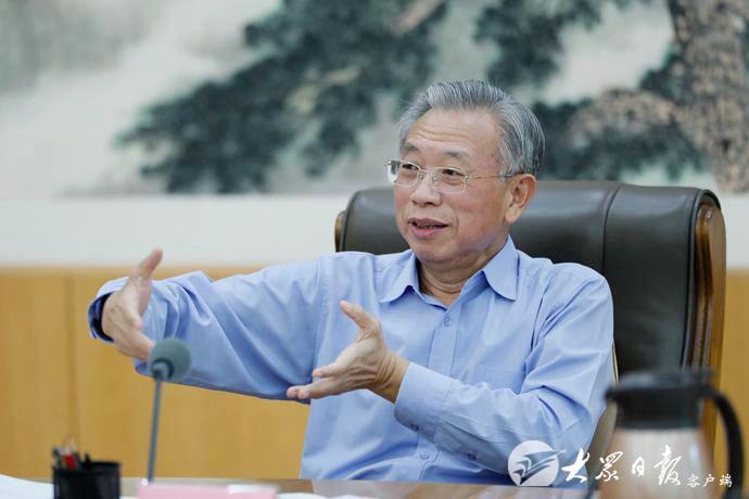 山東省委財經委員會召開第六次會議