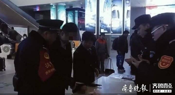 装有万元现金的皮包落在安检处,济南火车站安检员将其完璧归赵