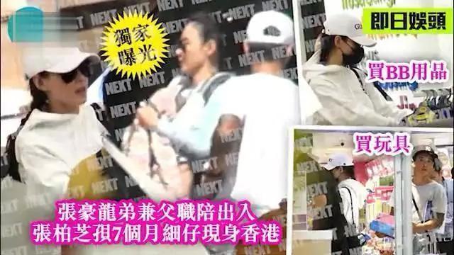 张柏芝小儿子首曝 终于拍到了!或揭开真正生父之谜?