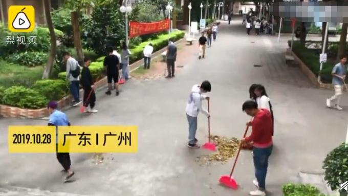 点赞!广州一高校将扫地设成必修课,修满学分才能毕业!