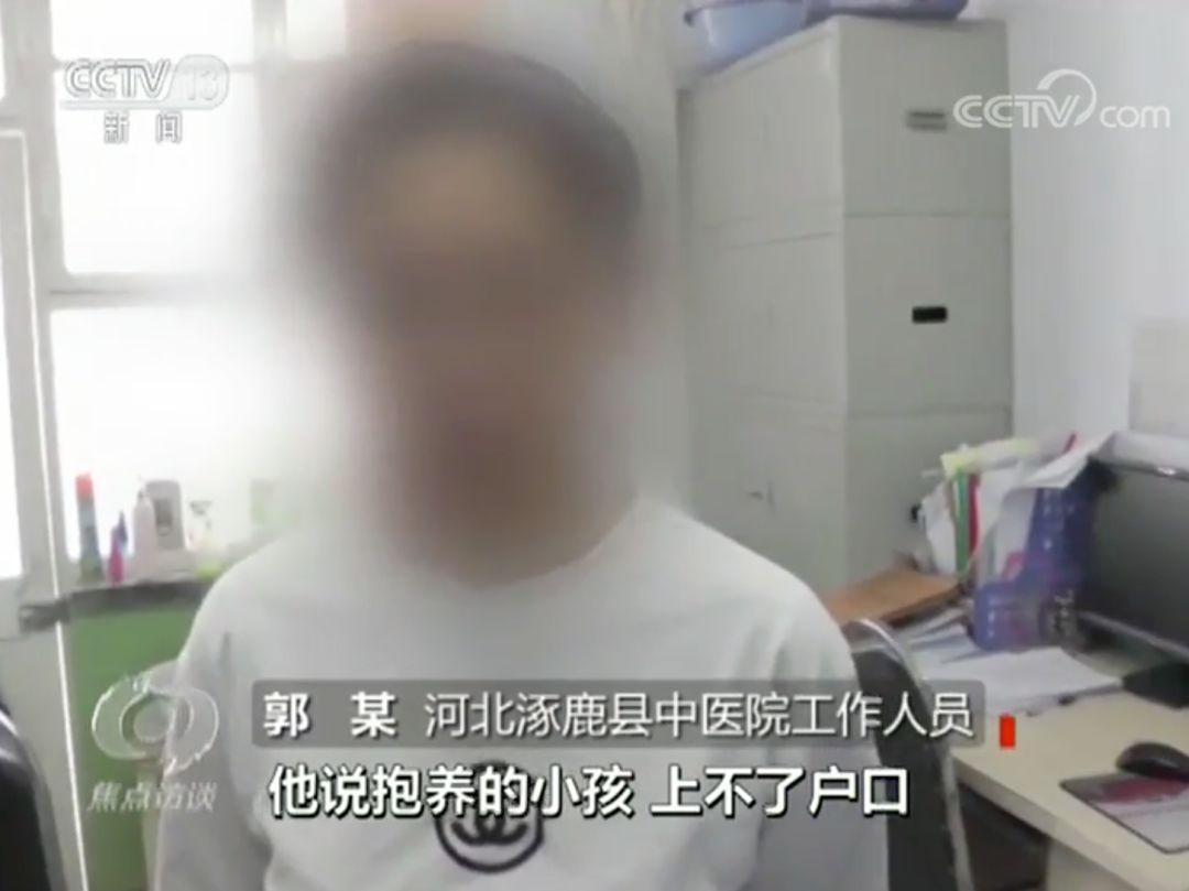 记者调查:在网上公开叫卖的出生证明,到底哪来的?