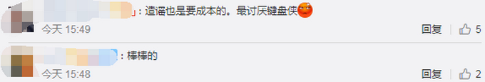 """申博网:安以轩名誉权案胜诉 明星""""被侵权""""为何现象不竭"""