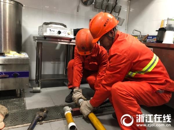 """杭州多起餐饮业爆燃事故都因它 何时对""""炸弹""""说再见?"""