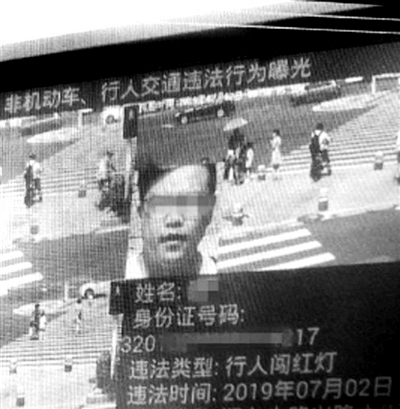 南京启用电子抓拍系统 行人闯红灯5次将影响征信