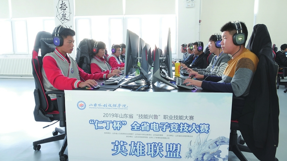 电竞影响力不输马拉松,业内人士呼吁济南出台扶持政策: 期待电子竞技成为泉城新名片