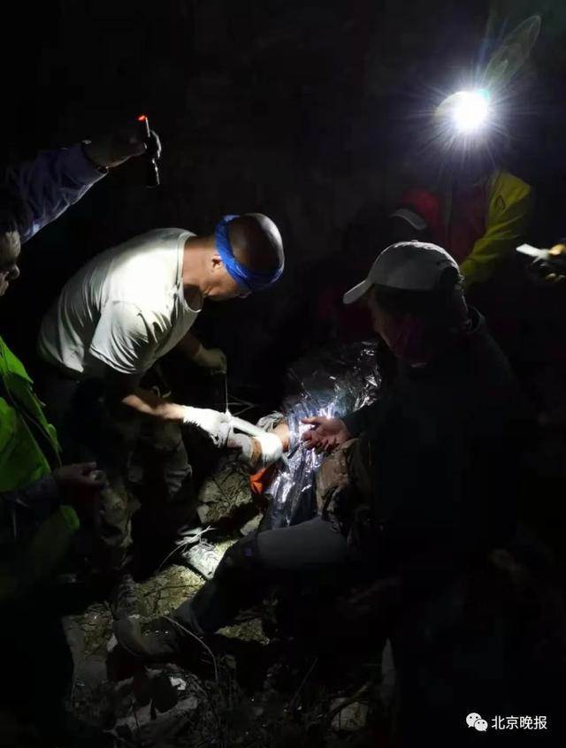 救援队断水驴友却烧水泡茶 网友:别人的命不是命?