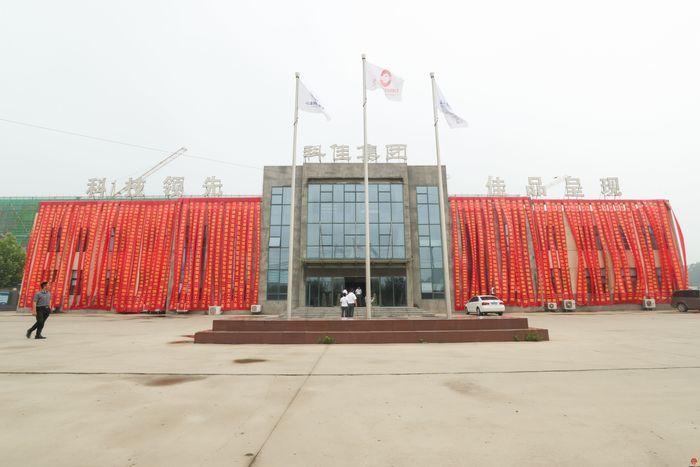 建成后年产值将超过200亿元! 山东科佳智能装备城二期开工