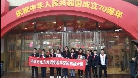 风雨无阻 看小志愿者如何向新中国成立70周年献礼
