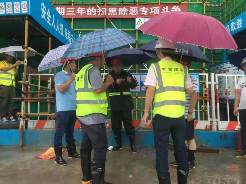 """应对""""利奇马"""",济南全市在建工程全部停工"""