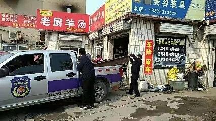 济南:白马山一处火锅店