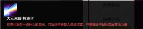 《云顶之弈》9.22光羁绊英雄汇总!