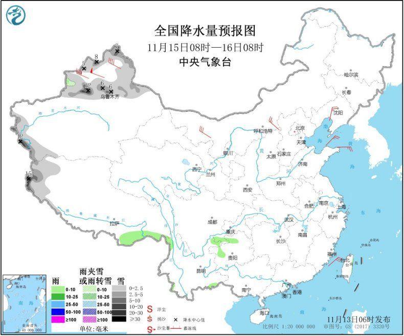 强冷空气持续 华北黄淮等地降温可达12℃以上