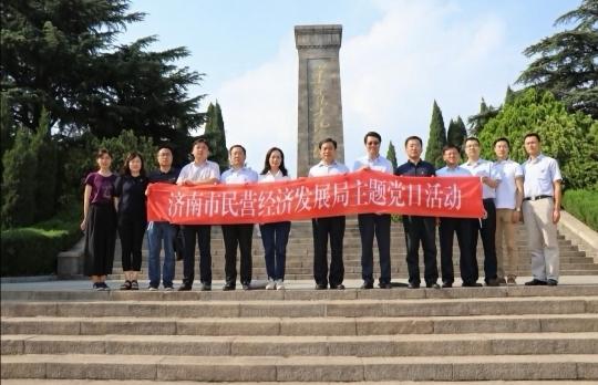 济南市民营经济局到莱芜战役纪念馆、小三线纪念园开展党性教育活动