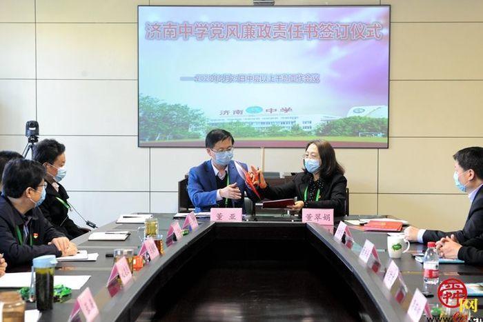 济南中学营造公平教育环境筑牢教育价值基石
