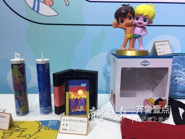 文博会山东展区:海尔兄弟让不少人重拾童年记忆