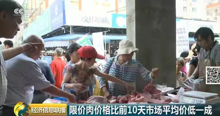 猪肉价格便宜10% 稳肉价到底还有哪些招?