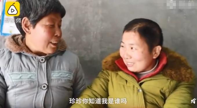 陕西发现遗址石雕现奇迹!如今生活已能自理 感动万千网友