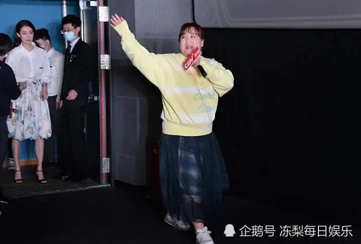 粉丝路演现场催婚,贾玲高情商回应,网友:是不是管太宽了