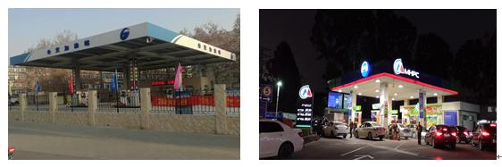 济南公交联手滴滴出行打造新型智慧加油站